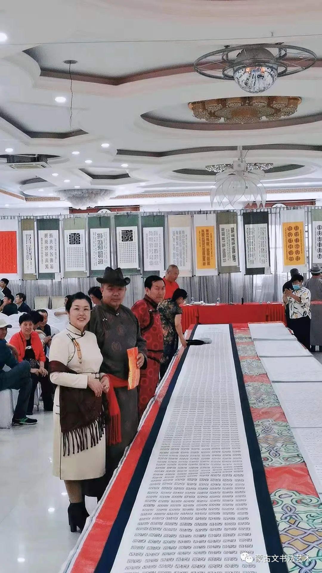 建党100周年 | 科左后旗蒙古文书法展作品(三)
