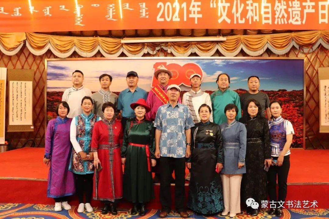 科左后旗举办庆祝中国共产党成立100周蒙古文书法展