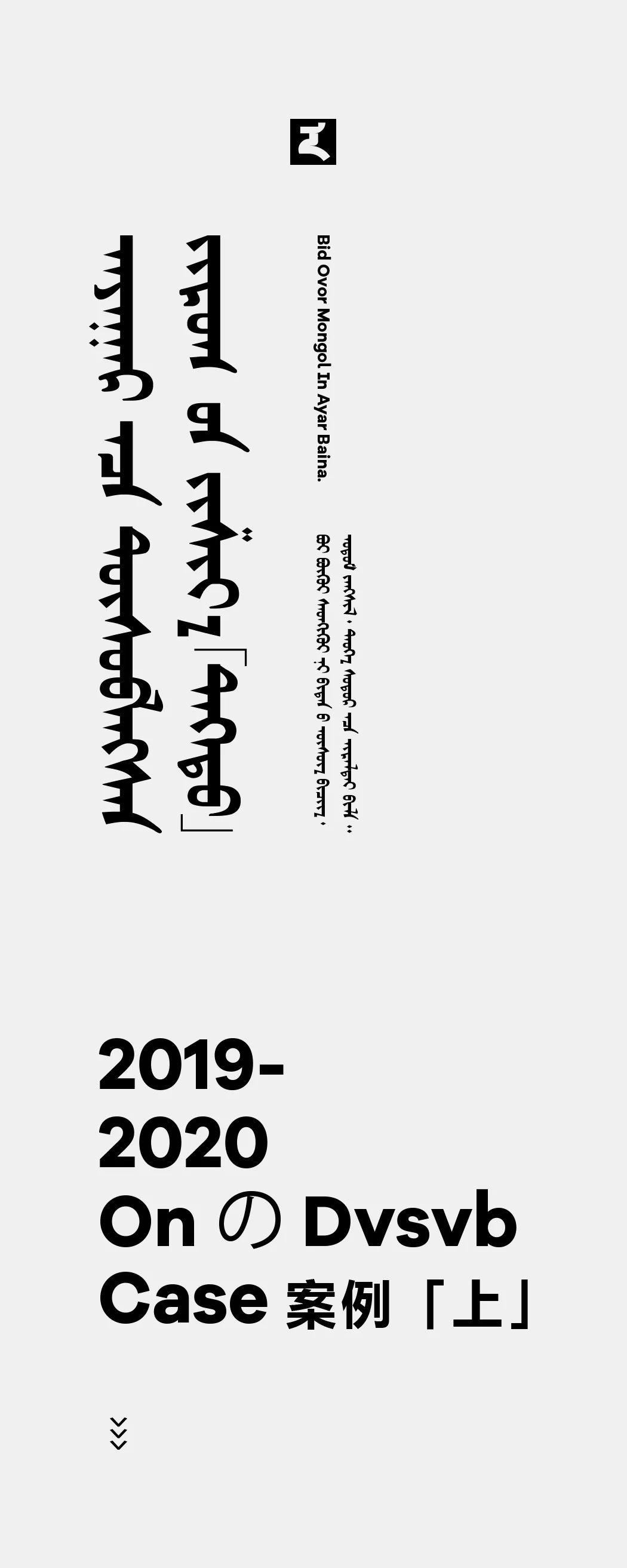 Ayar In 2019-2020 On の Dvsvb