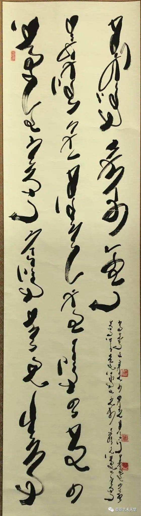 """通辽市""""铸牢中华民族共同体意识""""书法展作品(一)"""